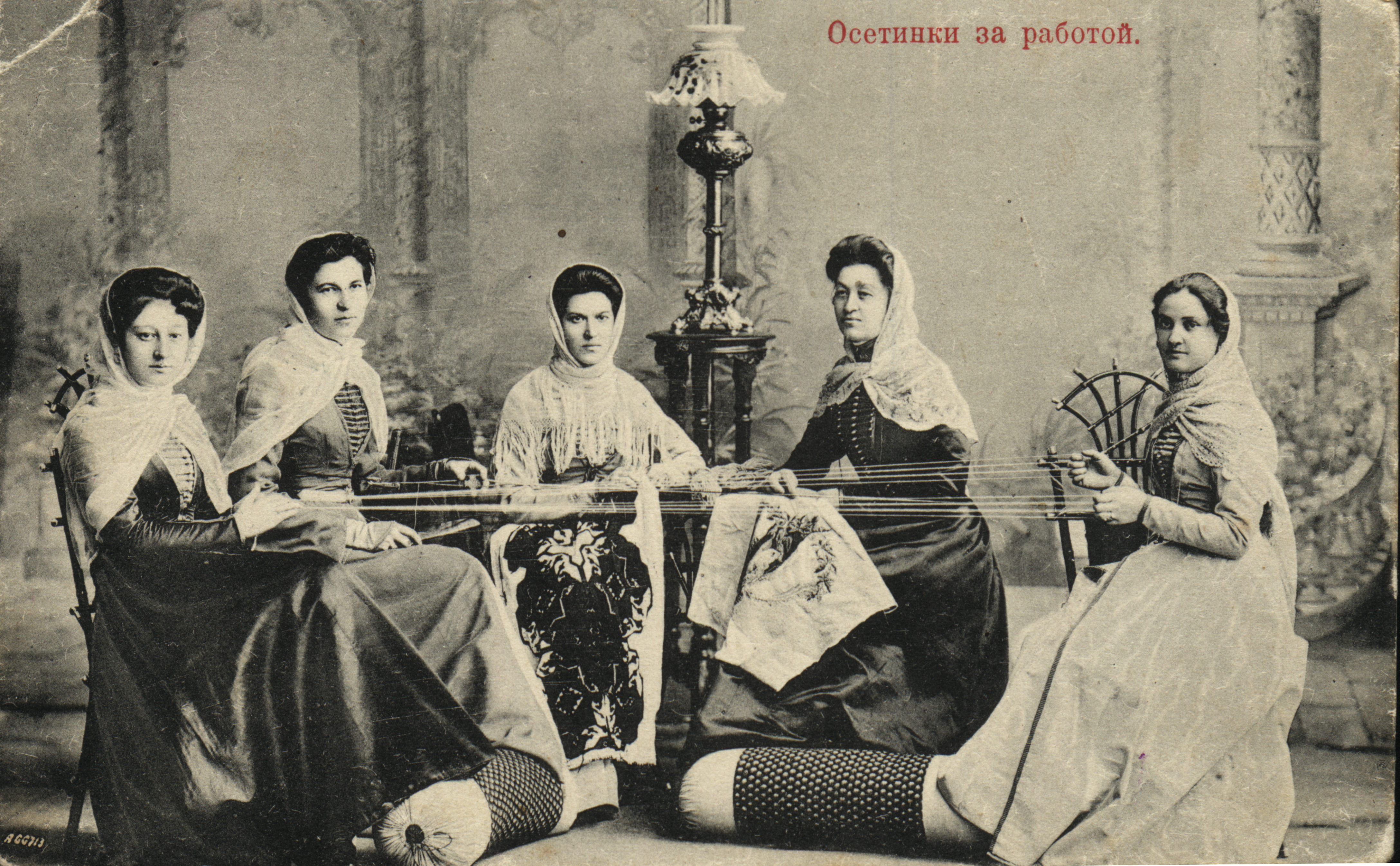 19th century women on emaze