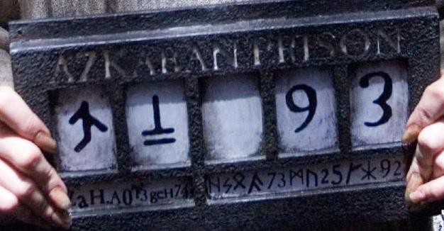 rune kenaz signification