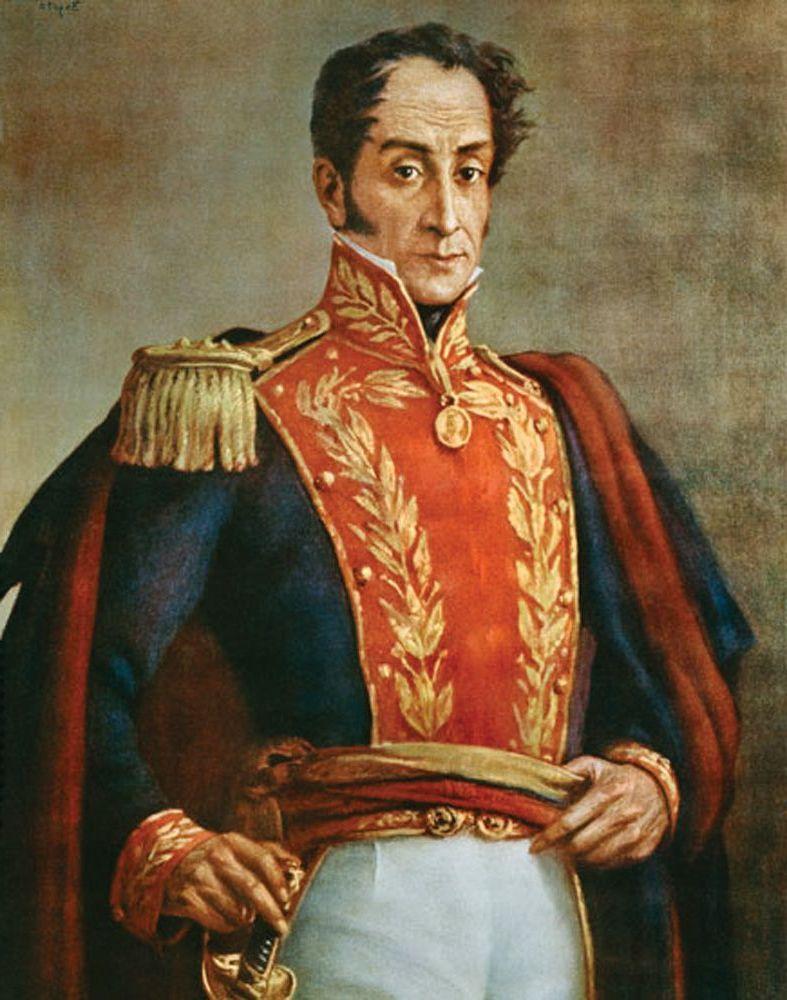 Simón Bolívar on emaze