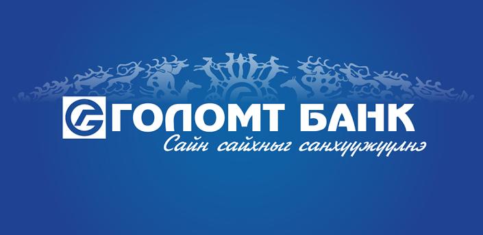 Internship Golomt Bank on emaze