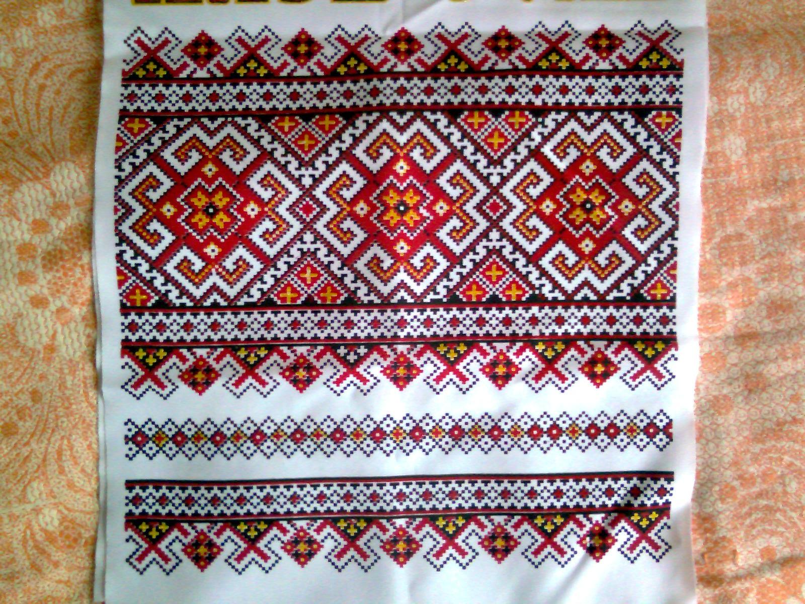 Удмуртская вышивка и орнамент 53
