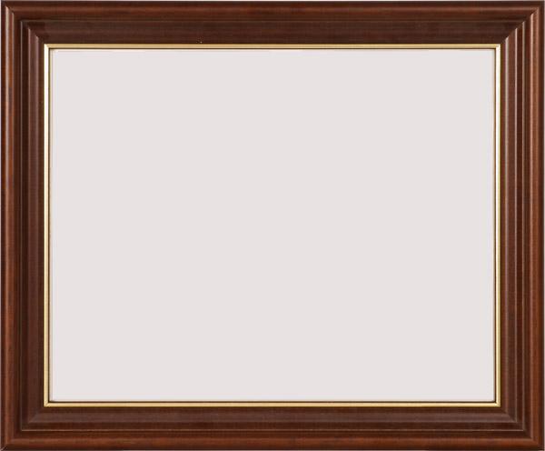 Marcos modernos para cuadros consejos para decorar for Marcos originales para cuadros