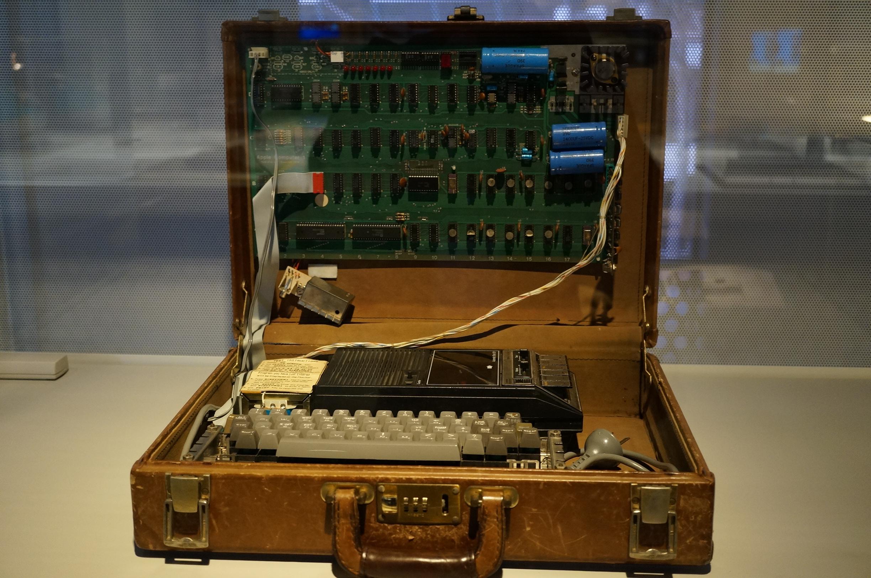 выбираете как назывался первый компьютер позволяет чувствовать себя