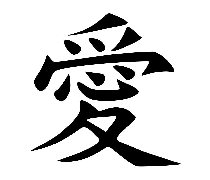 wawaka buddhist singles Μάθε τι θέλουν οι γυναίκες κάνε εγγραφή τώρα στο goomenacom, και εκμεταλλεύσου την υπηρεσία μας για εύρεση συντρόφου.
