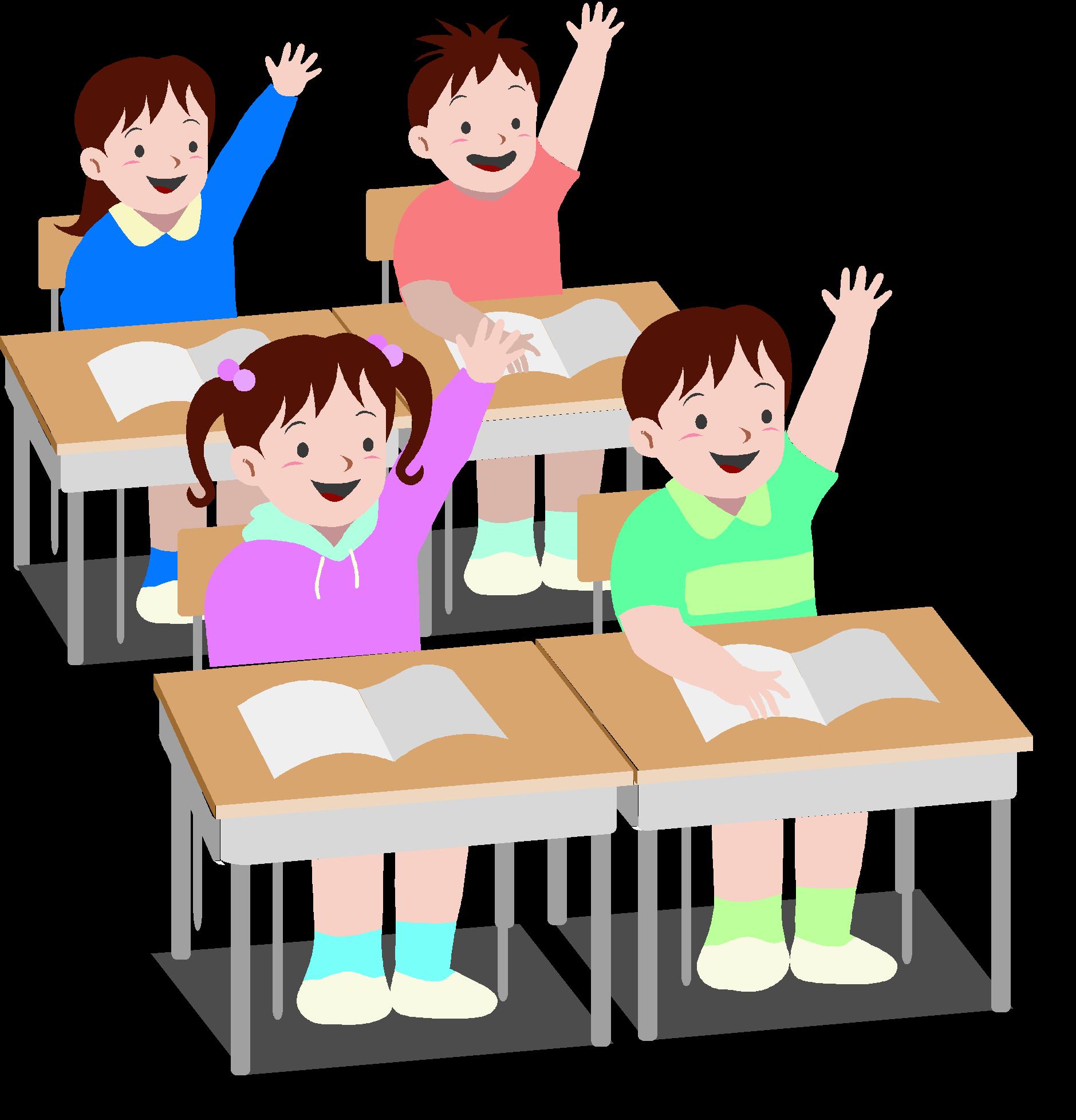 Картинки для уроков начальной школы
