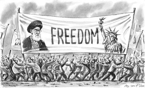 Iran Revolution Poster
