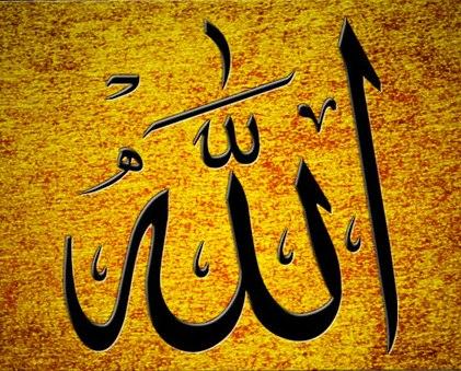 Islàm. 7eac72d54ce48f937862a77a2595143e