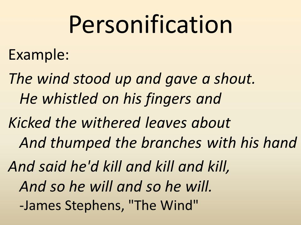 Personification essay