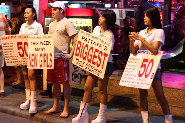 Sex in public on street asia