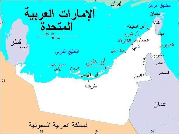 دولة الامارات By Jassmin Ramadan On Emaze