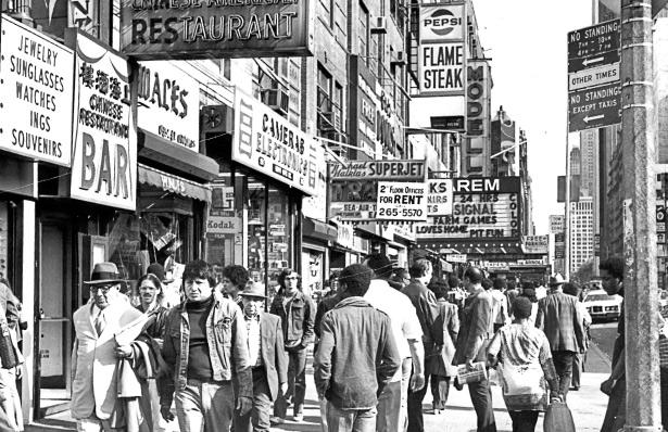 1970s American Culture