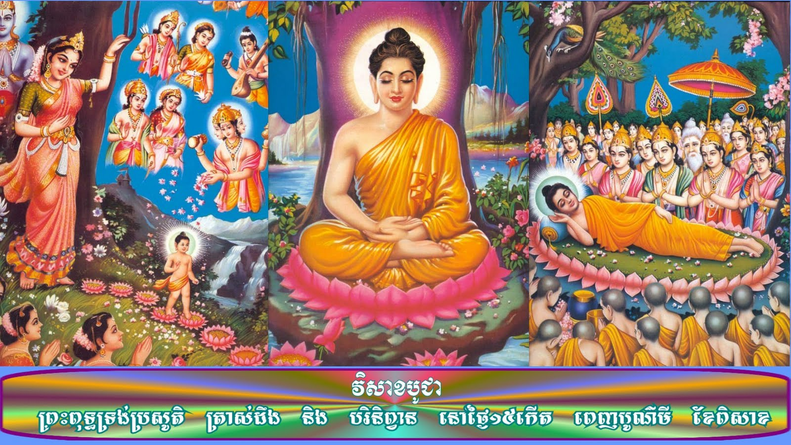 salvation in buddhism Buddhism beliefs - how does a belief in buddha differ from a belief in god buddhists do not believe in a divine being, therefore they have no concept of salvation and atonement for wrong doings.