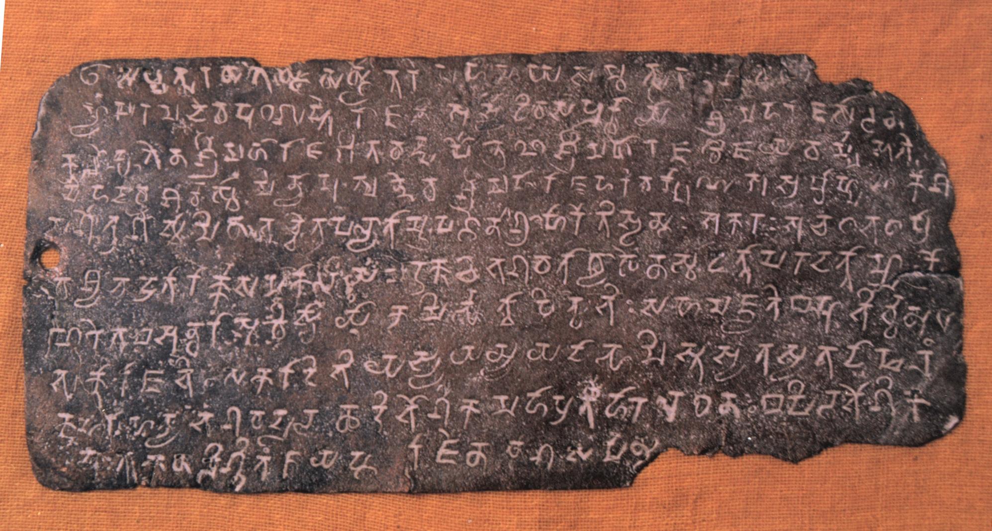 Image result for gupta empire Literature