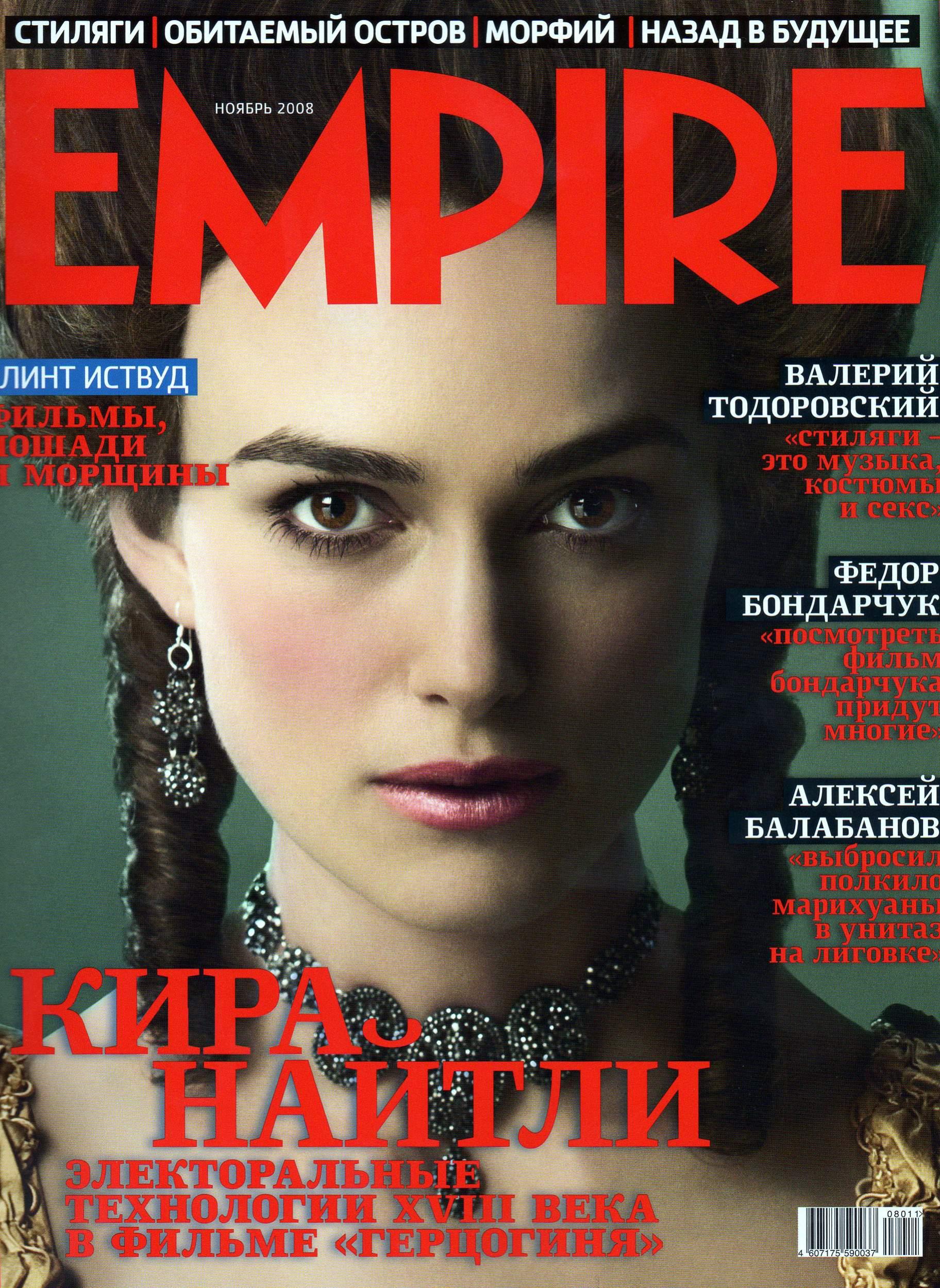 Film Magazine Research on emaze