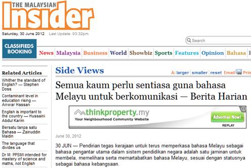 Presentation name bahasa malaysia sebagai bahasa kebangsaan dan bahasa perpaduan malvernweather Gallery