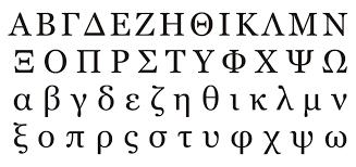 Greek Project
