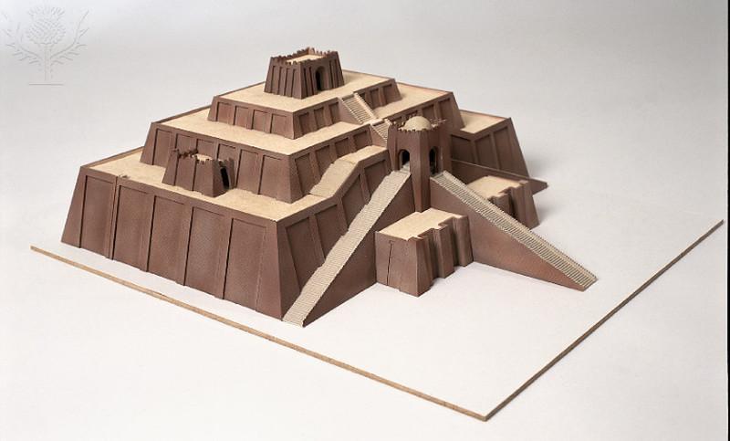 Mesopotamia: Ziggurats