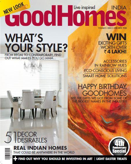 Indian Home Decor Magazine Hum Review