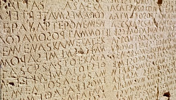 Ancient Greek Philosophy