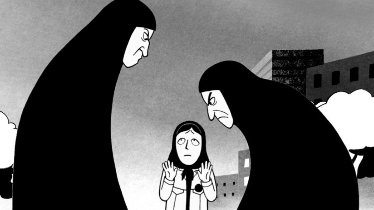 persepolis copy on emaze
