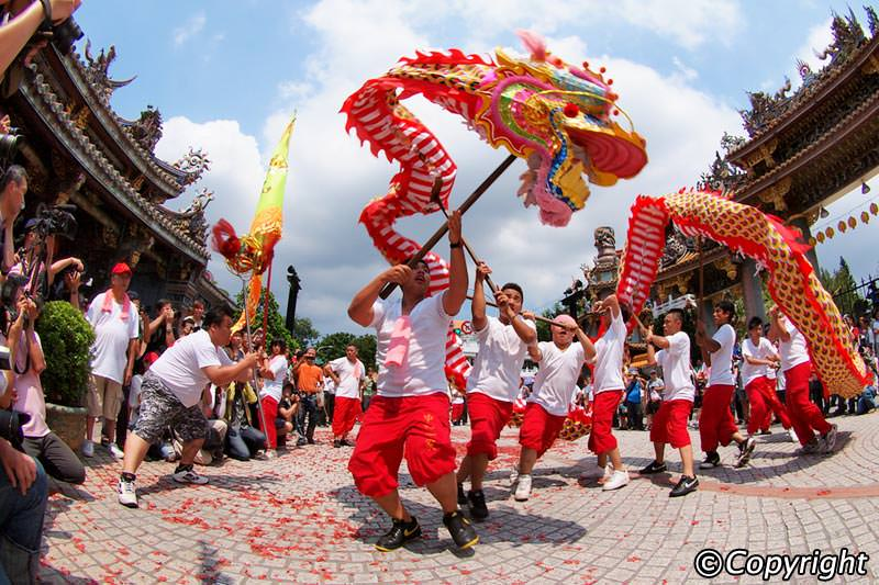 the chinise new year