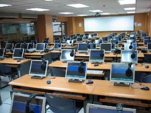 Dorable Muebles De Laboratorio De Computación Friso - Muebles Para ...
