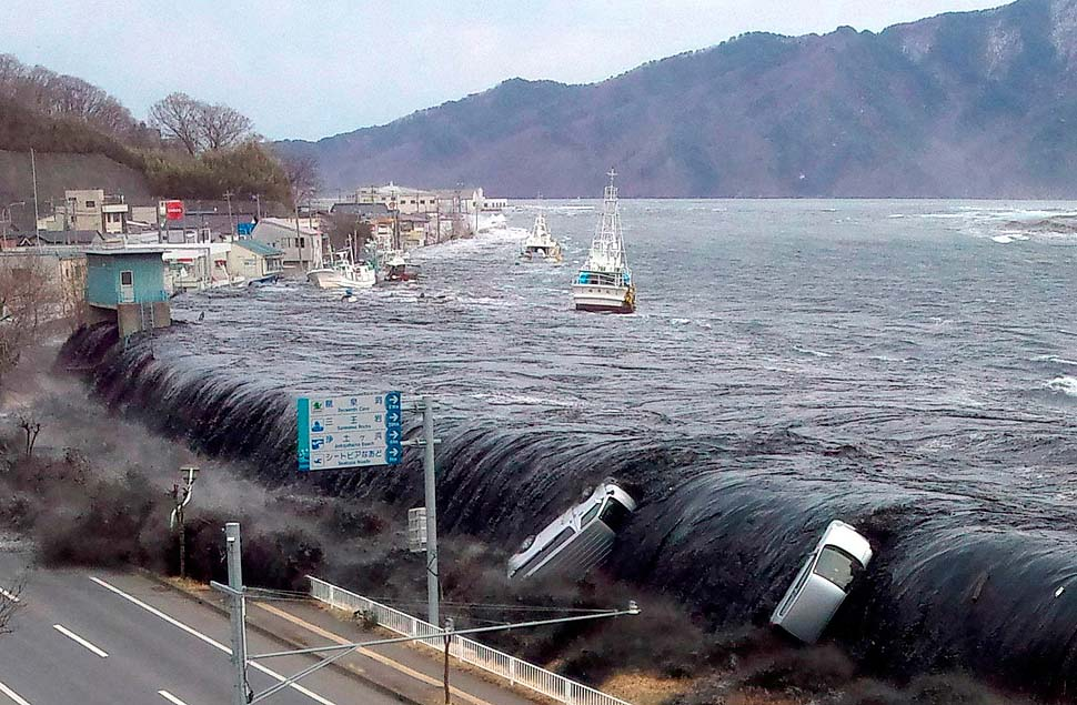 Tsunamis What Is a on emaze