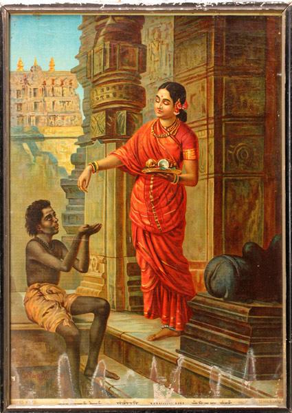 Hindu Calendar Art : Indian calendar art on emaze