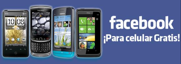 descargar facebook para celular gratis sin saldo samsung