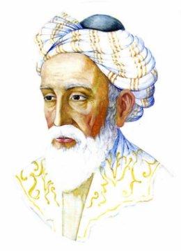 Türk Islam Matematikçileri By Pelin2ecr On Emaze