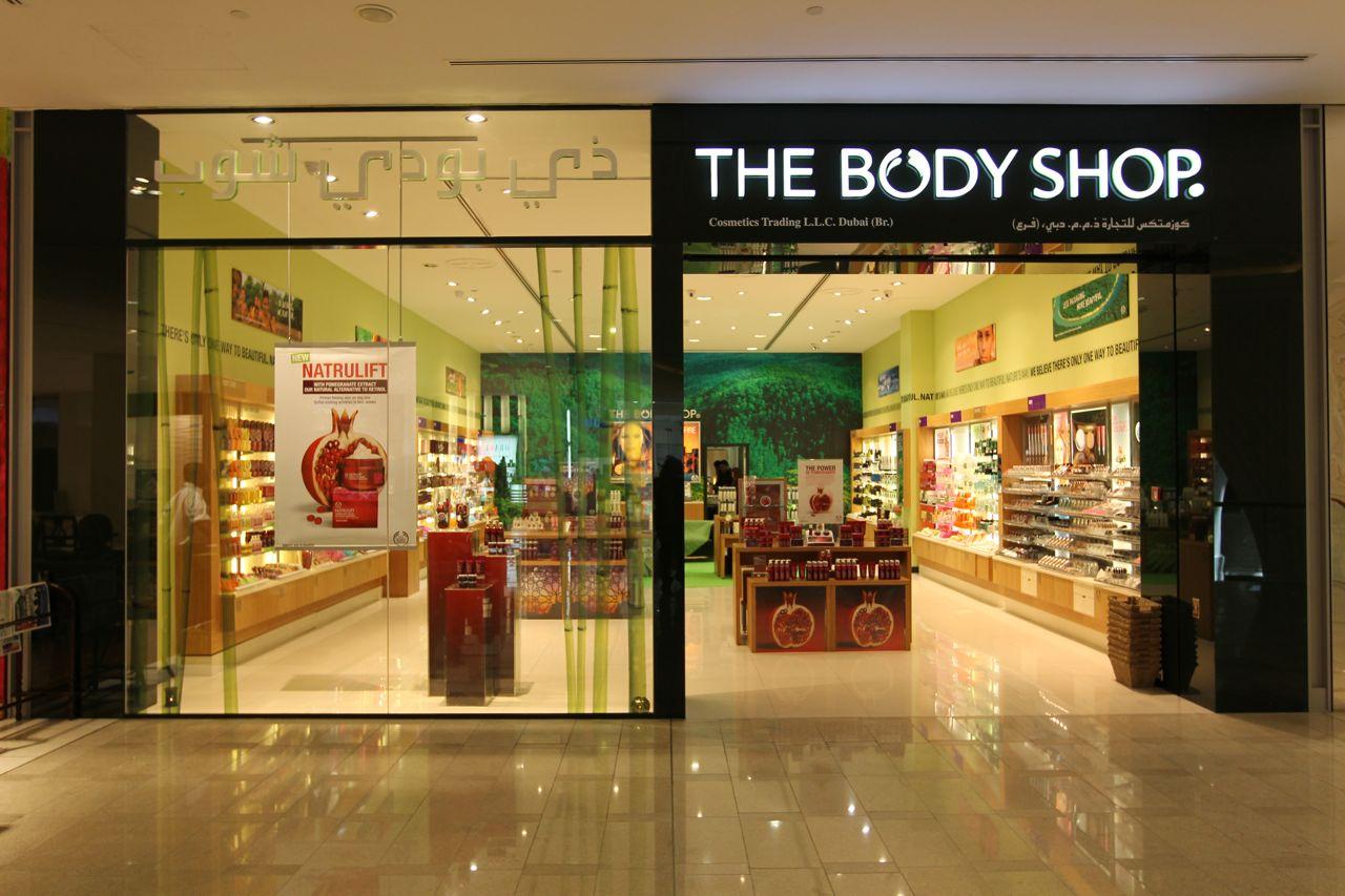shop interior design software shop business shopping shopping