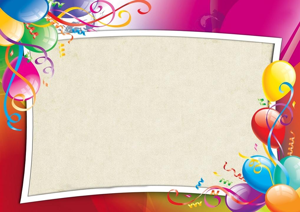 рамки с поздравлениями к праздниками