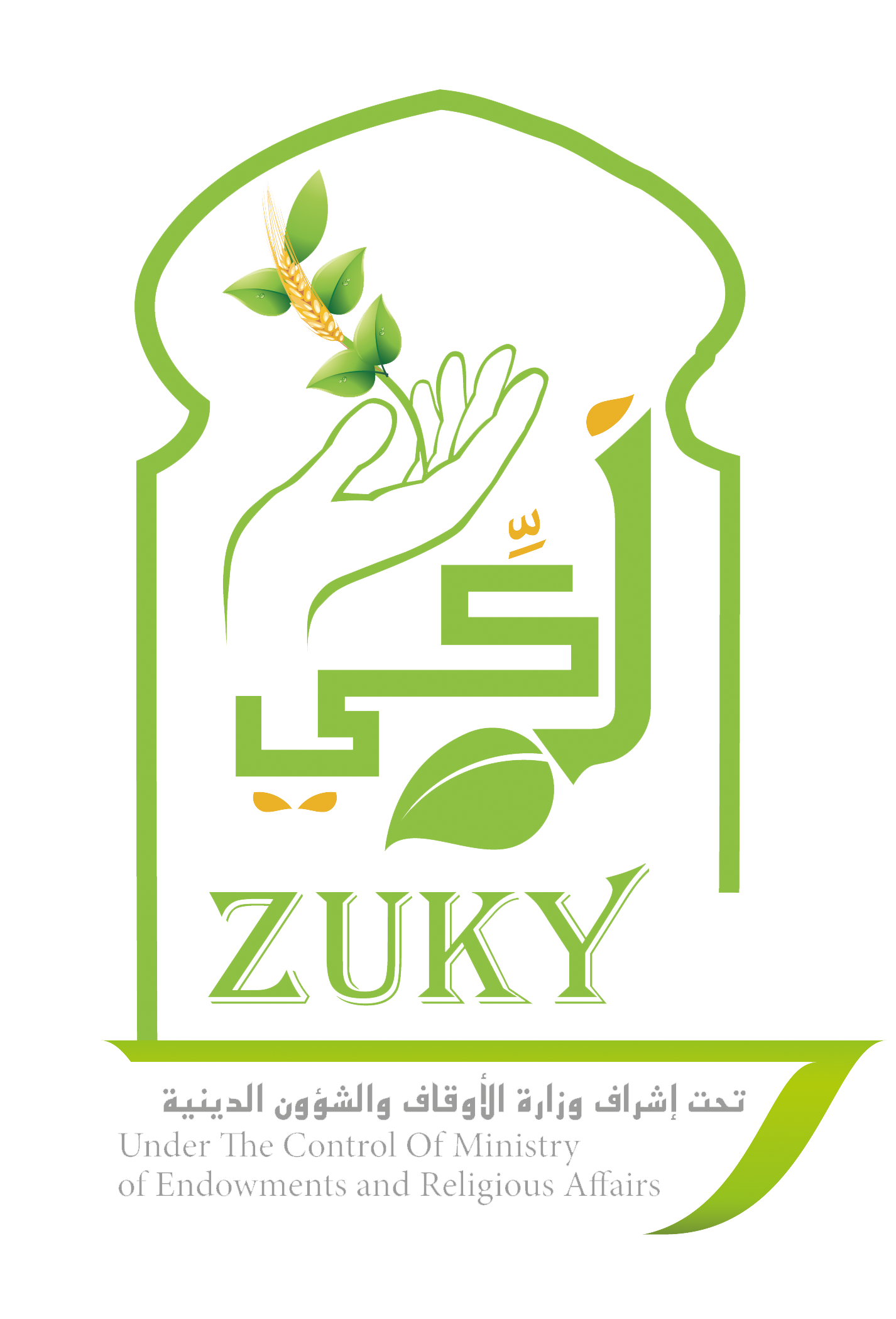 Zakat distribution application for ministry of endowments and zakat distribution application ccuart Image collections
