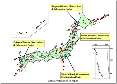 Untitled - Japan map volcanoes