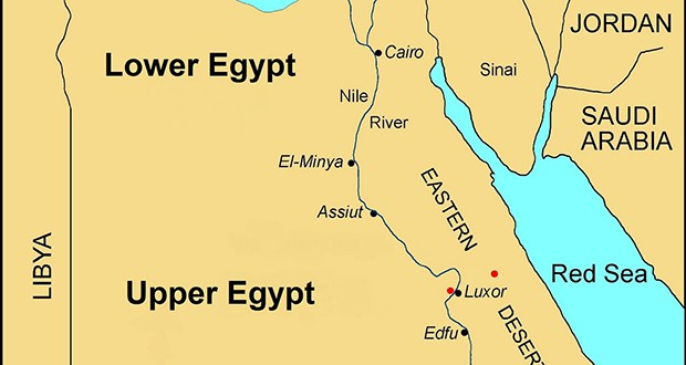 Ancient Egypt Project By 1478312 On Emaze
