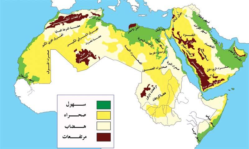بحث عن الوطن العربي كامل