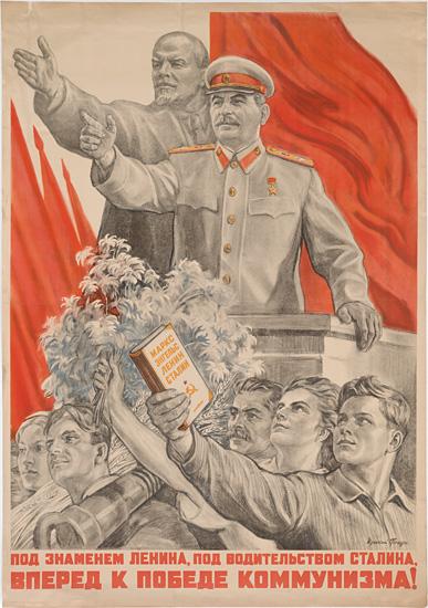 Re-evaluating Lenin
